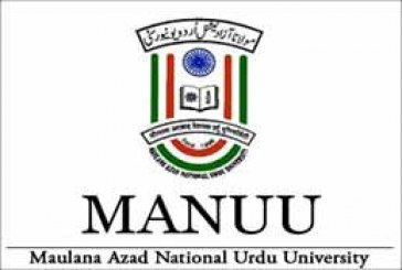 MANUU's New Website