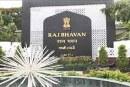 No Holi celebrations at Raj Bhavan this year